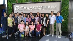 20160701_cicpa visit Hengqin1