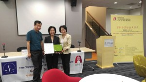 20161105-present-cert-and-gift