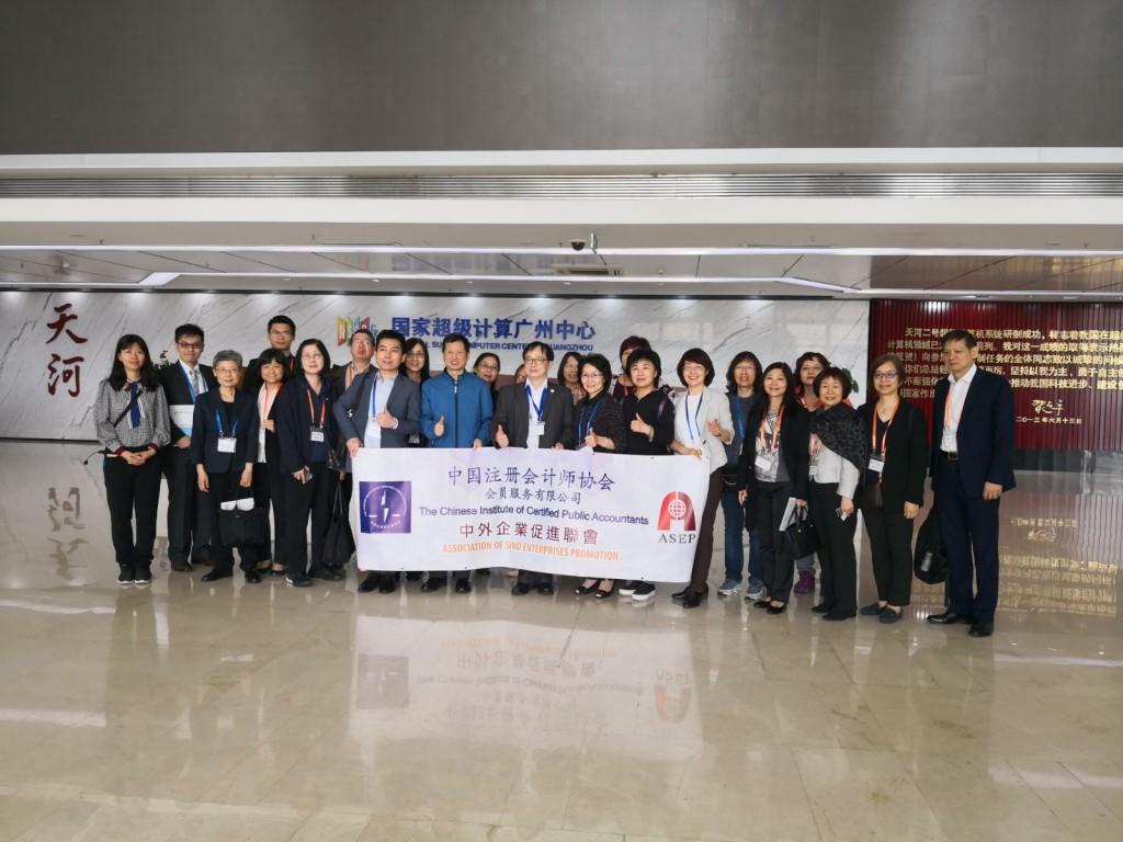 20180402 廣州河2号 Group1