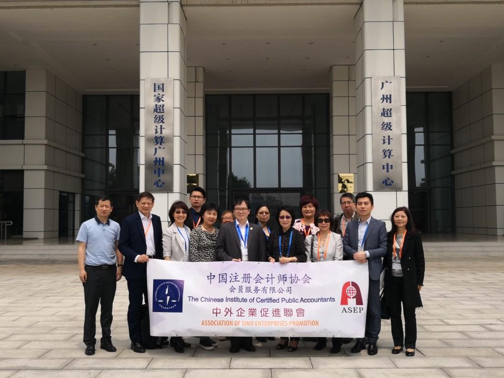 20180402 廣州河2号 Group2