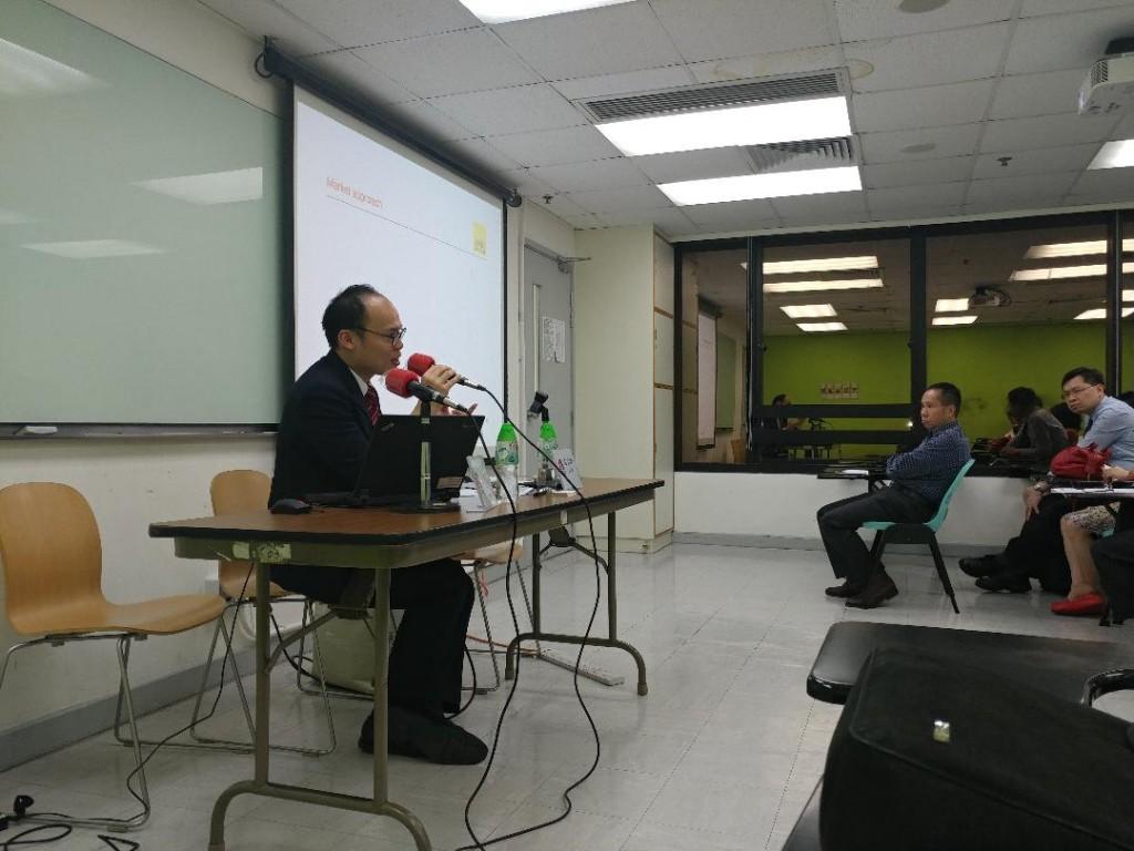 Wiley seminar